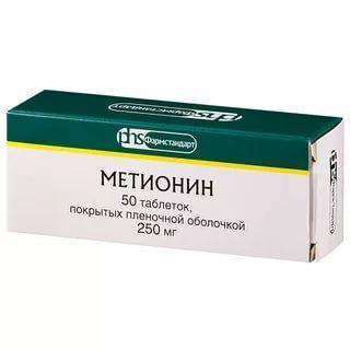 Метионин, 250 мг, таблетки, покрытые оболочкой, 50 шт. — купить в Тюмени, инструкция по применению, цены в аптеках, отзывы и аналоги. Производитель Фармстандарт